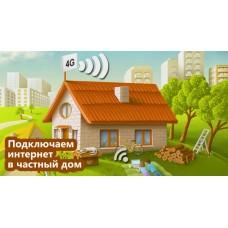 Подключить интернет в частный дом в Ростове и Обл.