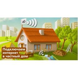 Беспроводного интернета: плюсы и минусы