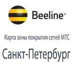 Зона покрытия Билайн в Санкт-Петербурге