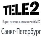 Зона покрытия Tele2 (Теле2) в Санкт-Петербурге