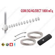 Комплект MIMO 16 дБ GSM/3G/4G/Dect 1800 мГц