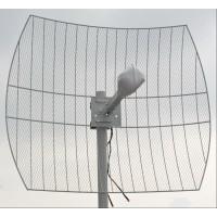 Комплект MIMO 3G / 4G 2х27 dBi (Антенна, кабельная сборка)