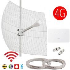 Комплект MIMO 3G / 4G 2x27 dBi с Wi-Fi роутером