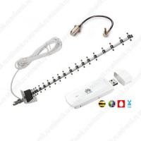 Комплект 3G ( Антенна 21 dBi, Модем, Кабель)