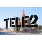 """Тариф """"Компаньон"""" от Теле2"""