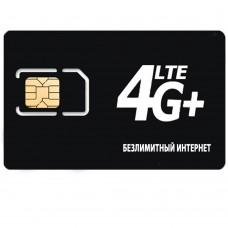 Сим-Карта Теле2 (Tele2) - Безлимитный Интернет 500 Гб.