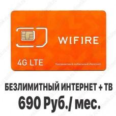 Сим-Карта Безлимитный Интернет от WiFire (Мегафон) за 690 Руб.