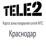 Карта, зоны покрытия Теле2 Краснодар