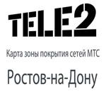 Карта, зоны покрытия Теле2 Ростов-на-Дону