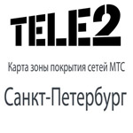 Карта, зоны покрытия Теле2 Санкт-Петербург